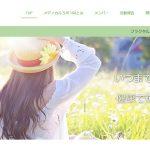 WEBデザイン制作実績 メディカルラボ150