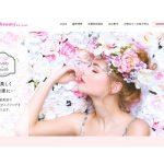 美容関連会社ECサイトデザイン